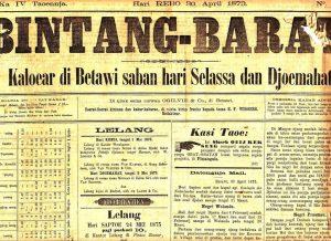 Sejarah Surat Kabar di Indonesia